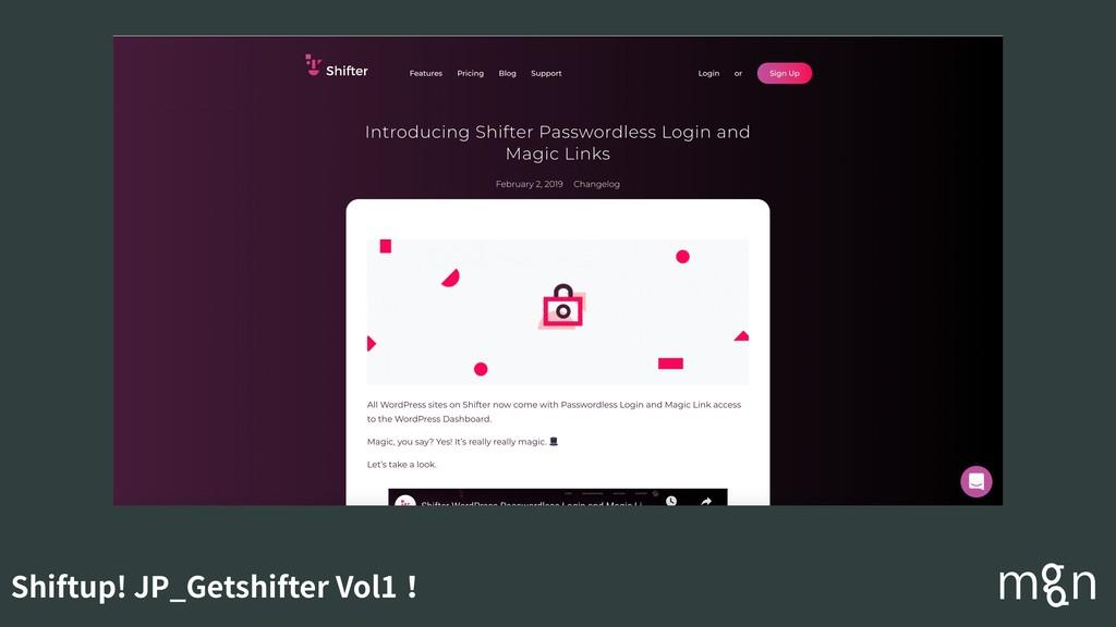 Shiftup! JP_Getshifter Vol1!