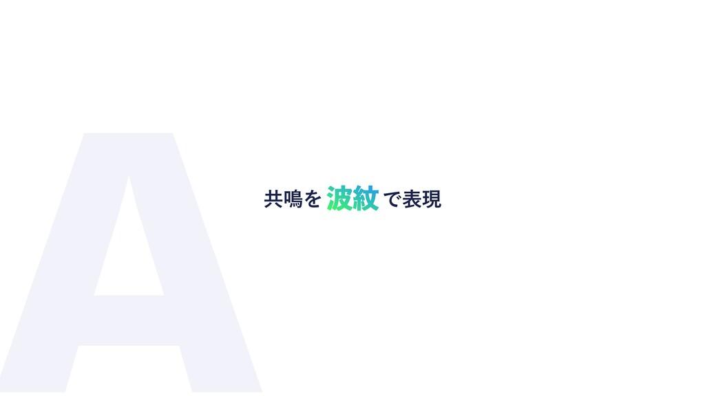 ڞ໐ΛɹɹɹͰදݱ  A