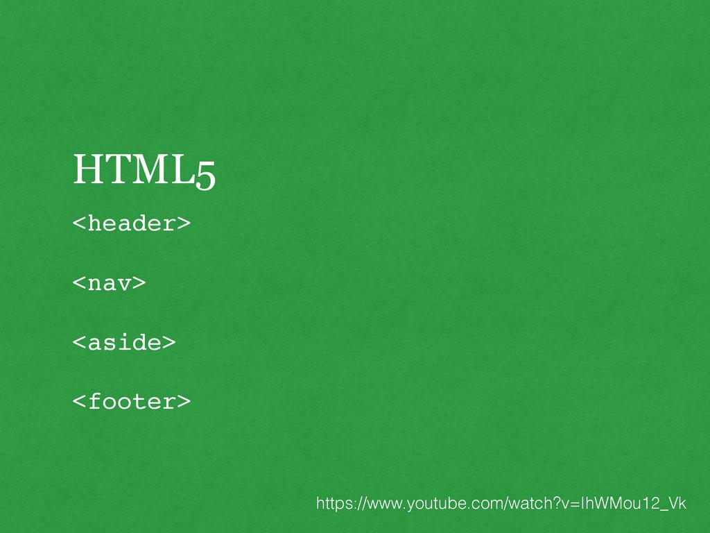 <header>  <nav>  <aside>! <footer> HTML5 ht...