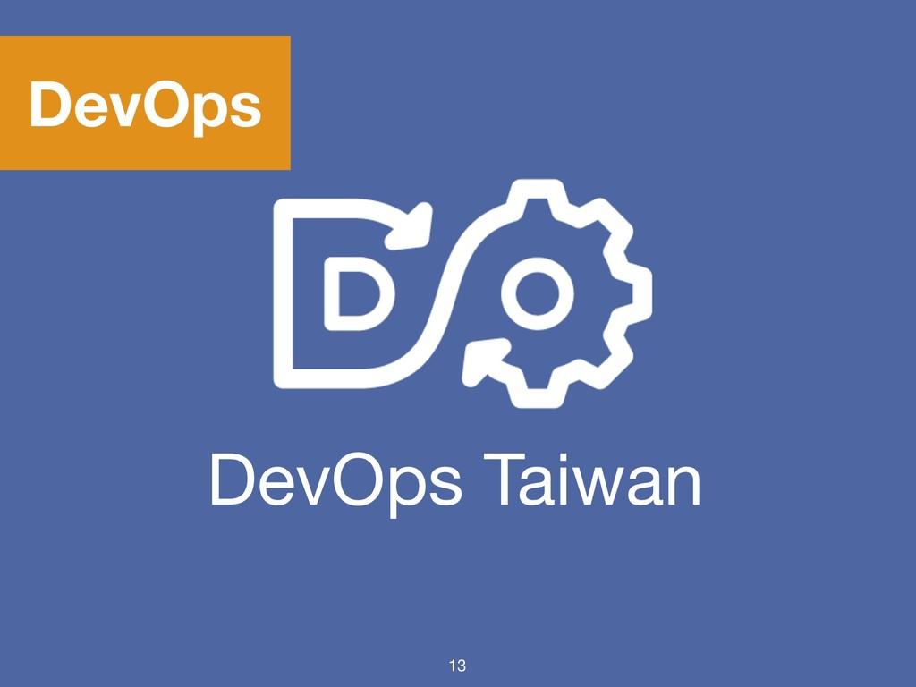 DevOps Taiwan DevOps 13