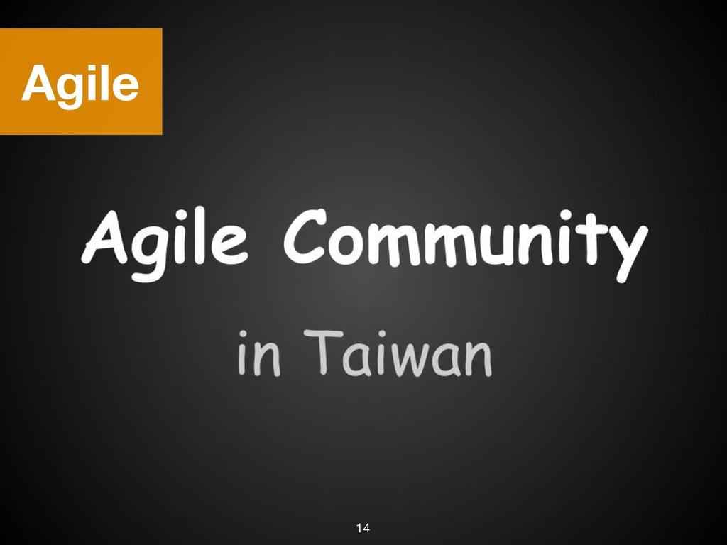 Agile 14