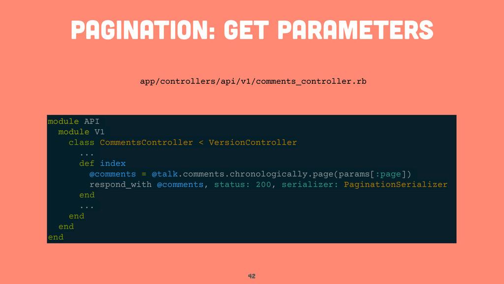42 pagination: get parameters module API module...