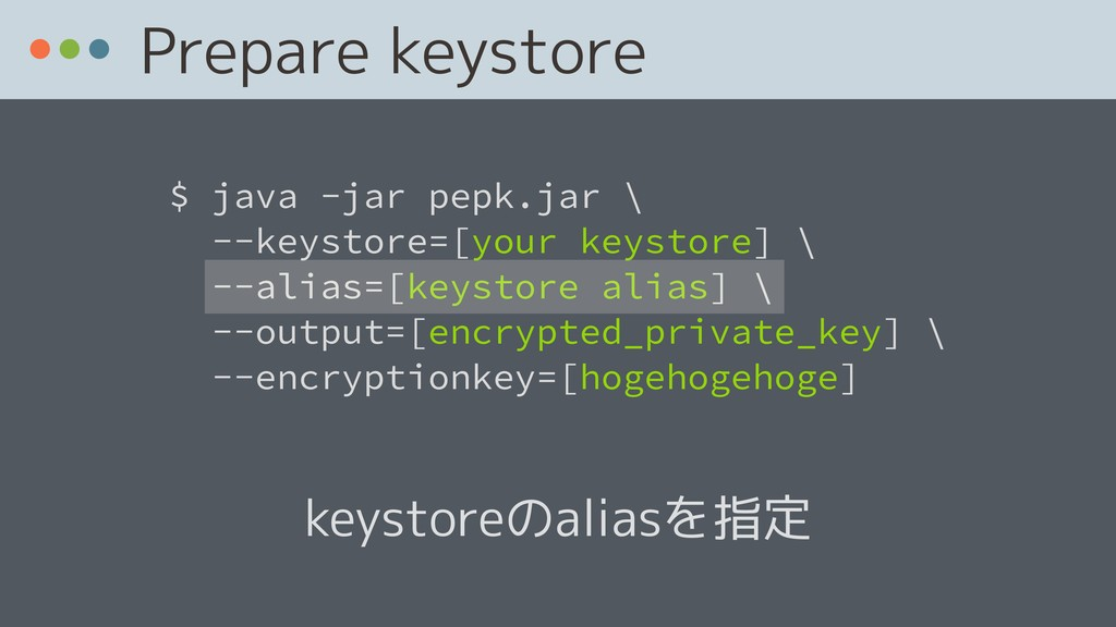$ java -jar pepk.jar \ --keystore=[your keys...
