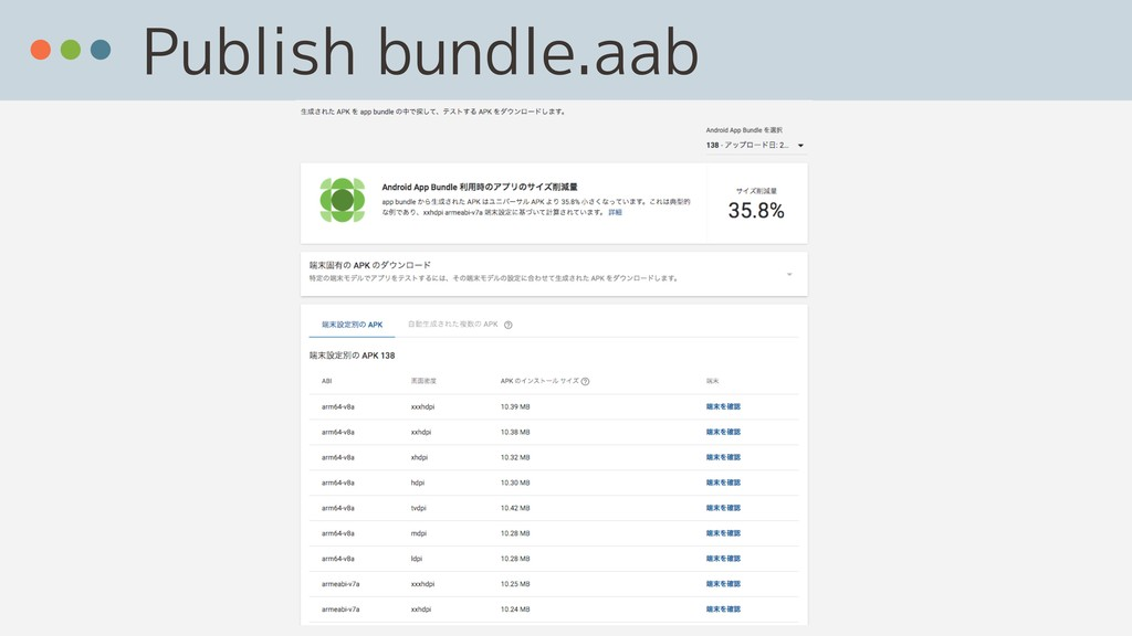 Publish bundle.aab