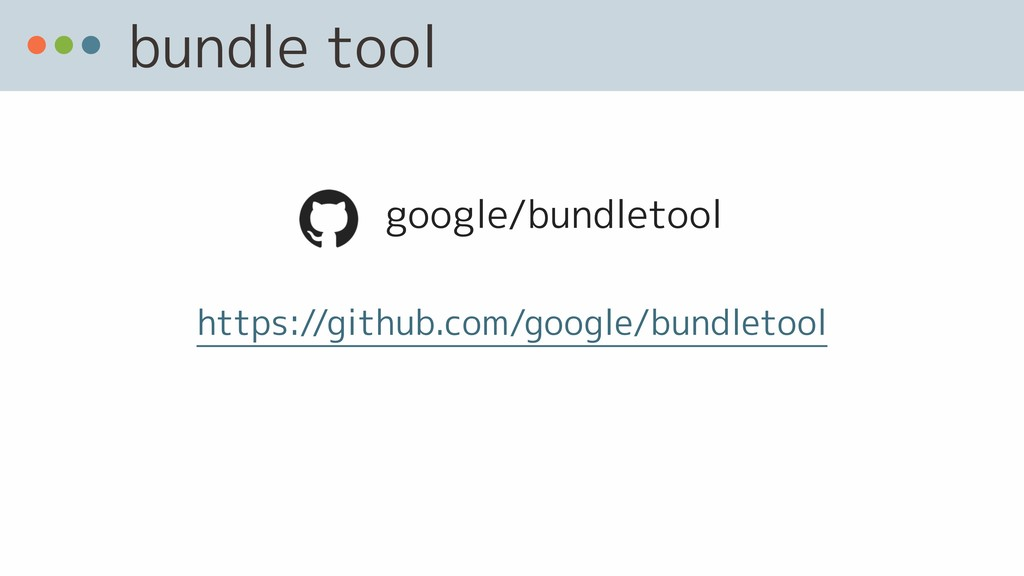 bundle tool google/bundletool https://github.co...
