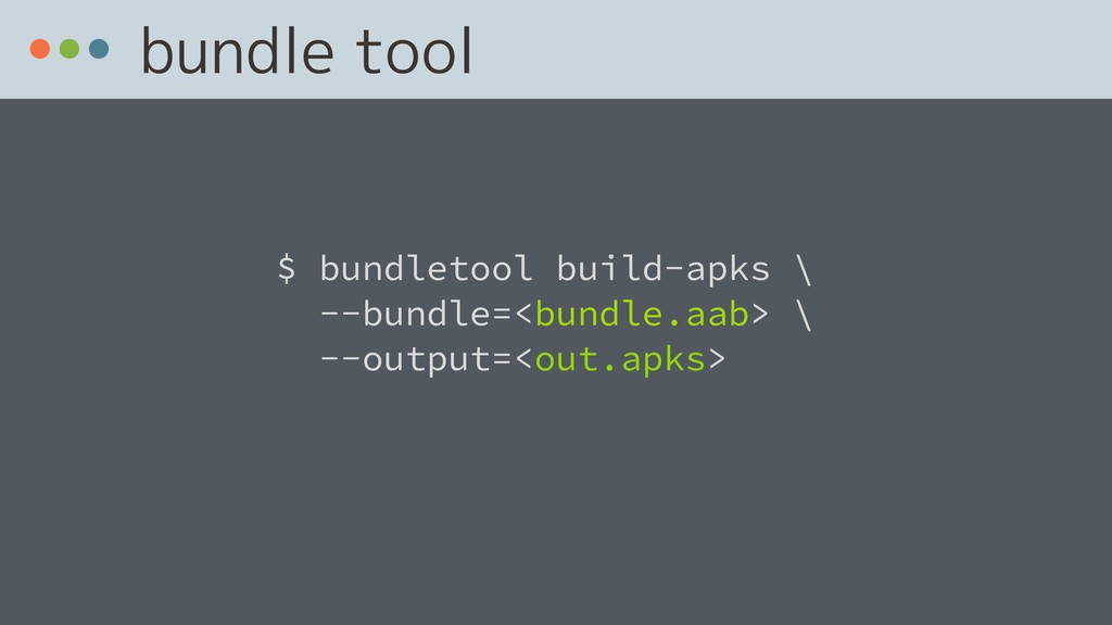 bundle tool 