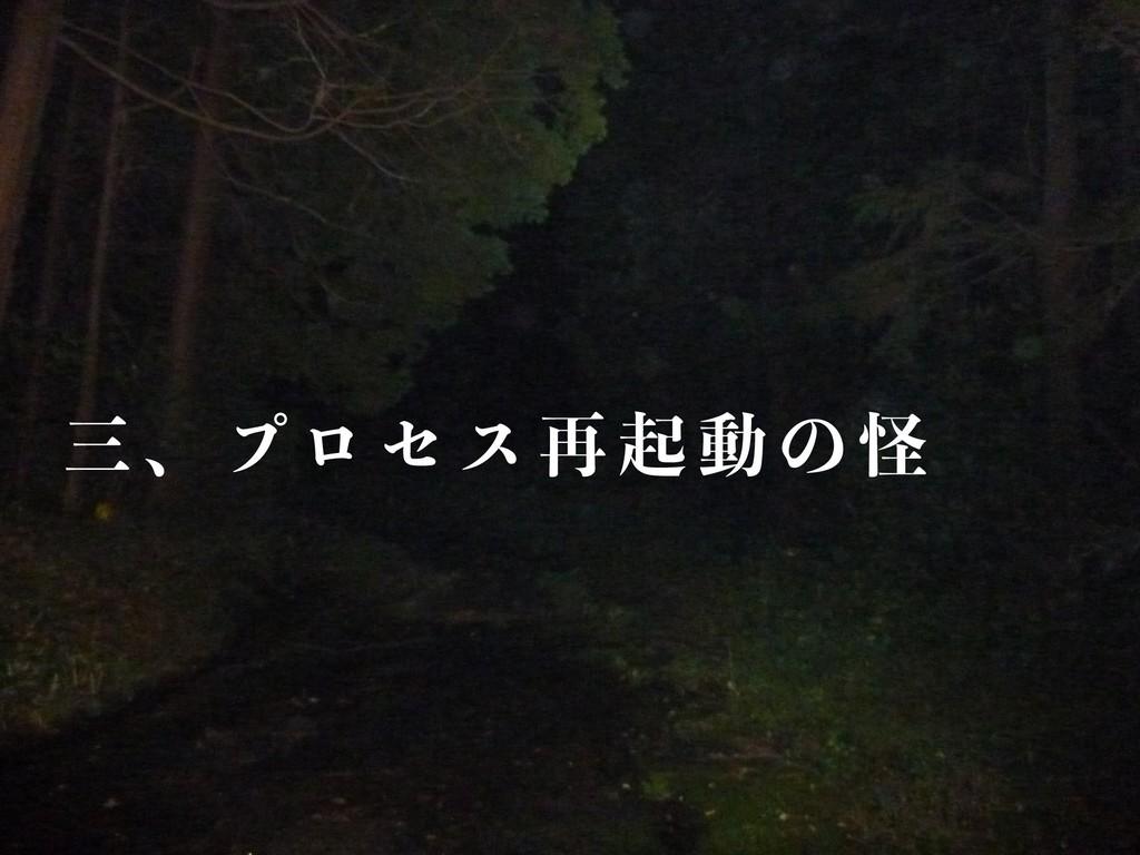  ɺ ϓϩ η ε ࠶ ى ಈ ͷ ո