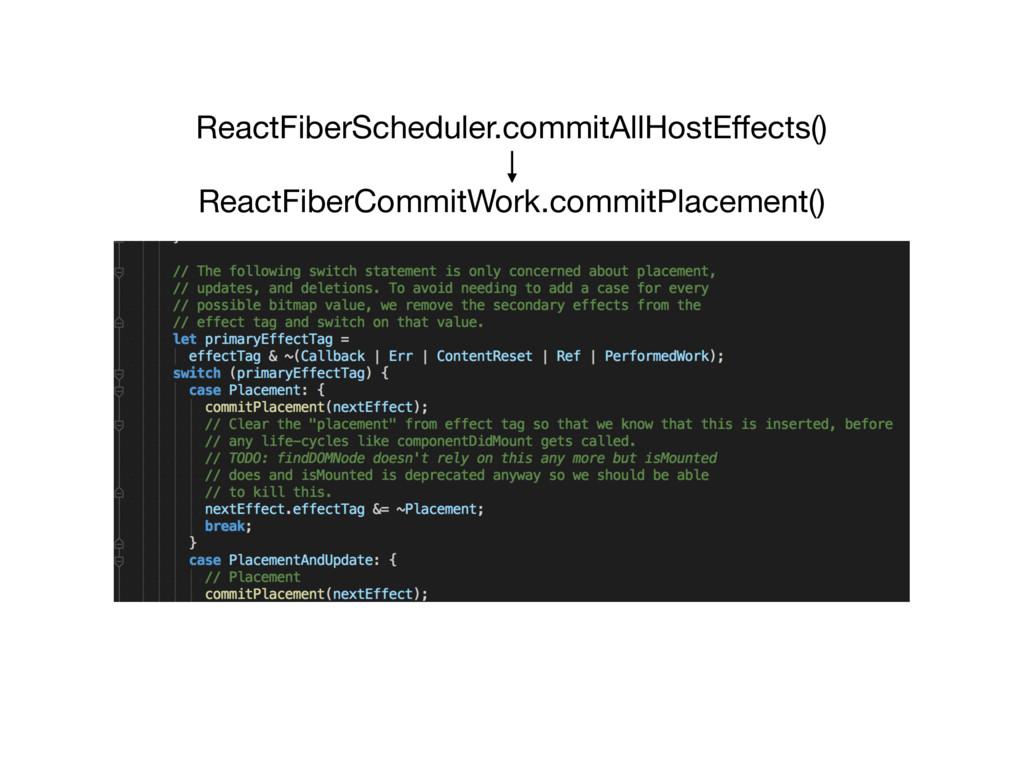 ReactFiberScheduler.commitAllHostEffects() React...