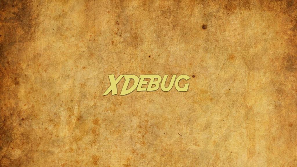 XDebug