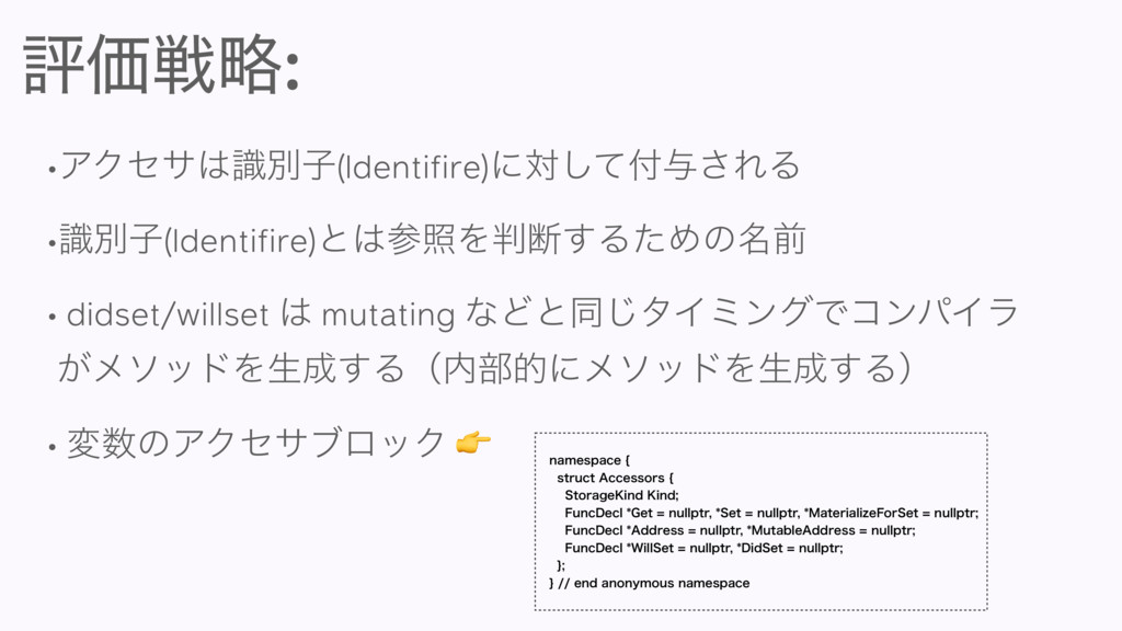 ධՁઓུ: •ΞΫηαࣝผࢠ(Identifire)ʹରͯ͠༩͞ΕΔ •ࣝผࢠ(Ident...