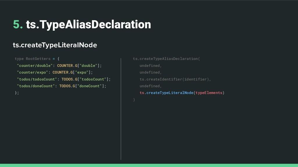 5. ts.TypeAliasDeclaration ts.createTypeLiteral...
