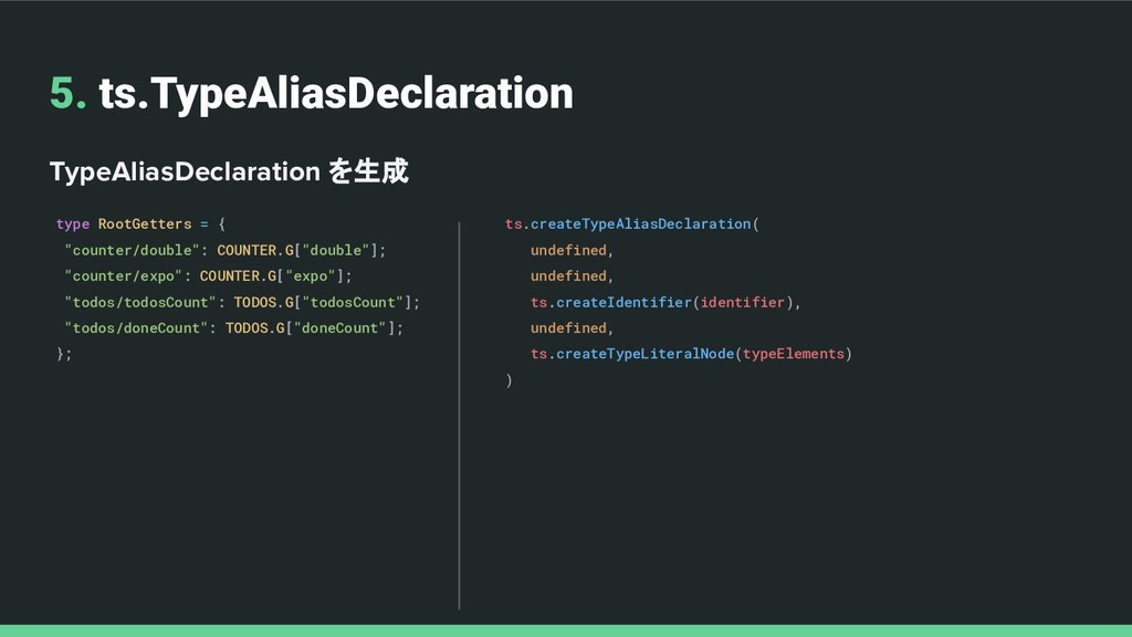 5. ts.TypeAliasDeclaration TypeAliasDeclaration...