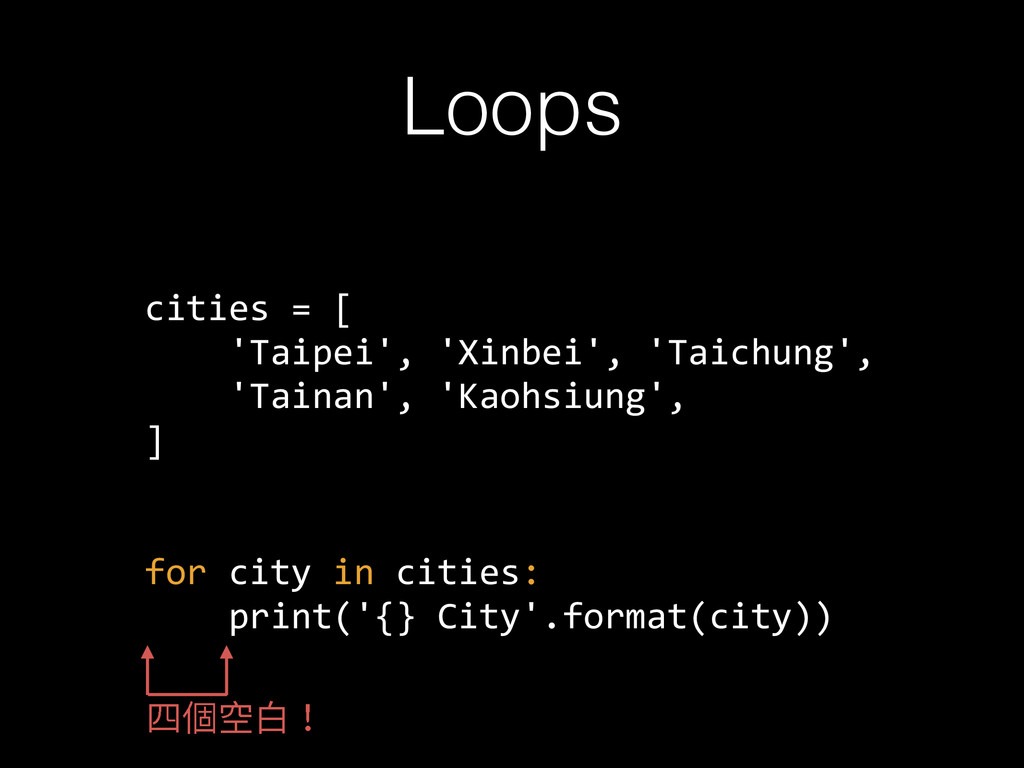 Loops cities  =  [           'Taipei',  'Xinbei...