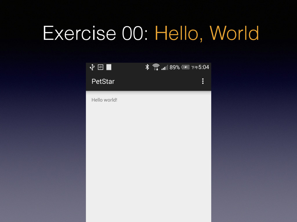 Exercise 00: Hello, World