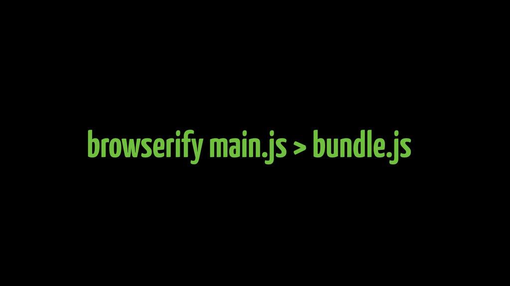 browserify main.js > bundle.js