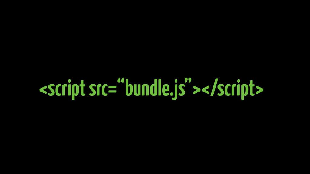 """<script src=""""bundle.js""""></script>"""
