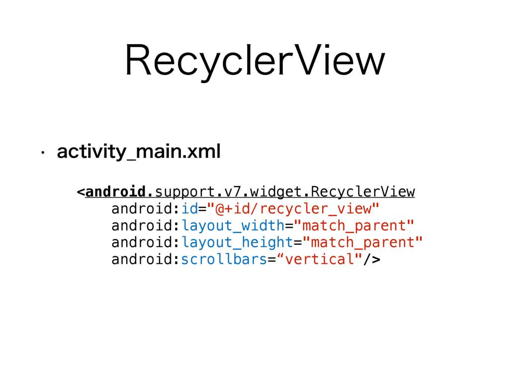 3FDZDMFS7JFX w BDUJWJUZ@NBJOYNM <android.suppo...