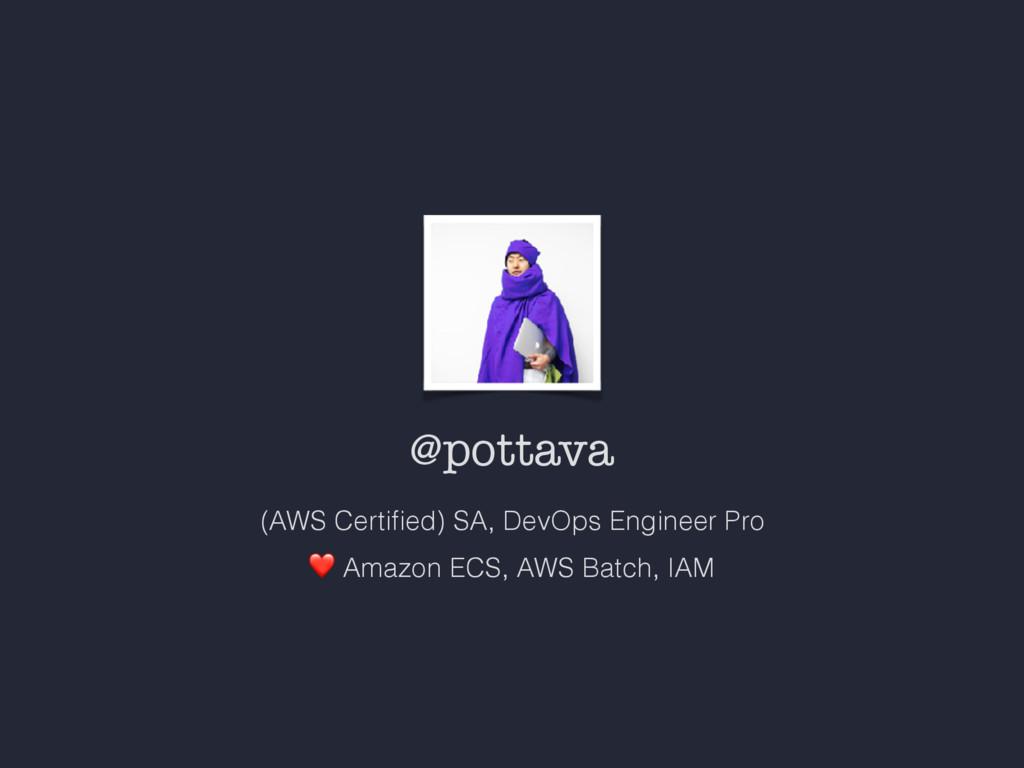 @pottava (AWS Certified) SA, DevOps Engineer Pro...