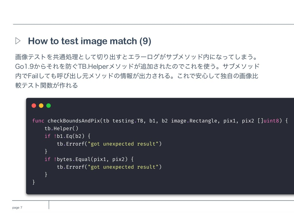 QBHF How to test image match (9) Ὂ ը૾ςετΛڞ௨ॲཧ...