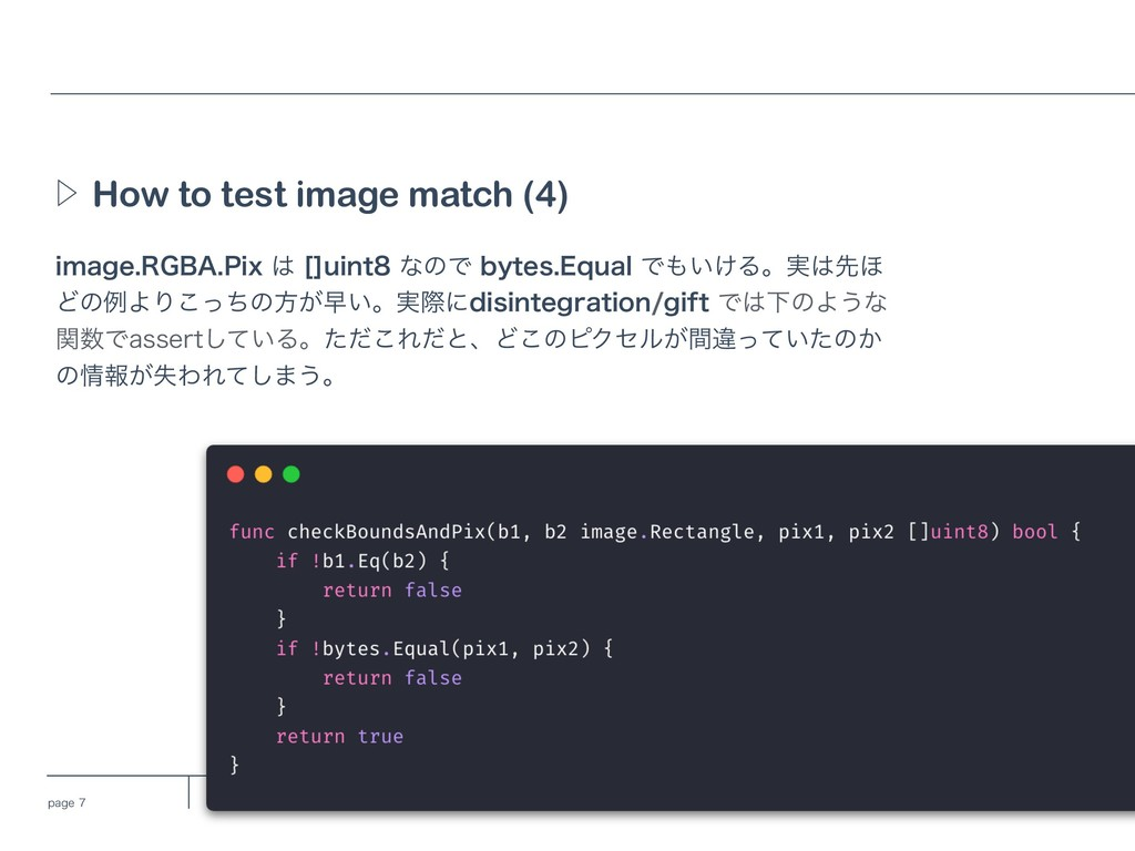 """QBHF How to test image match (4) Ὂ JNBHF3(#""""..."""