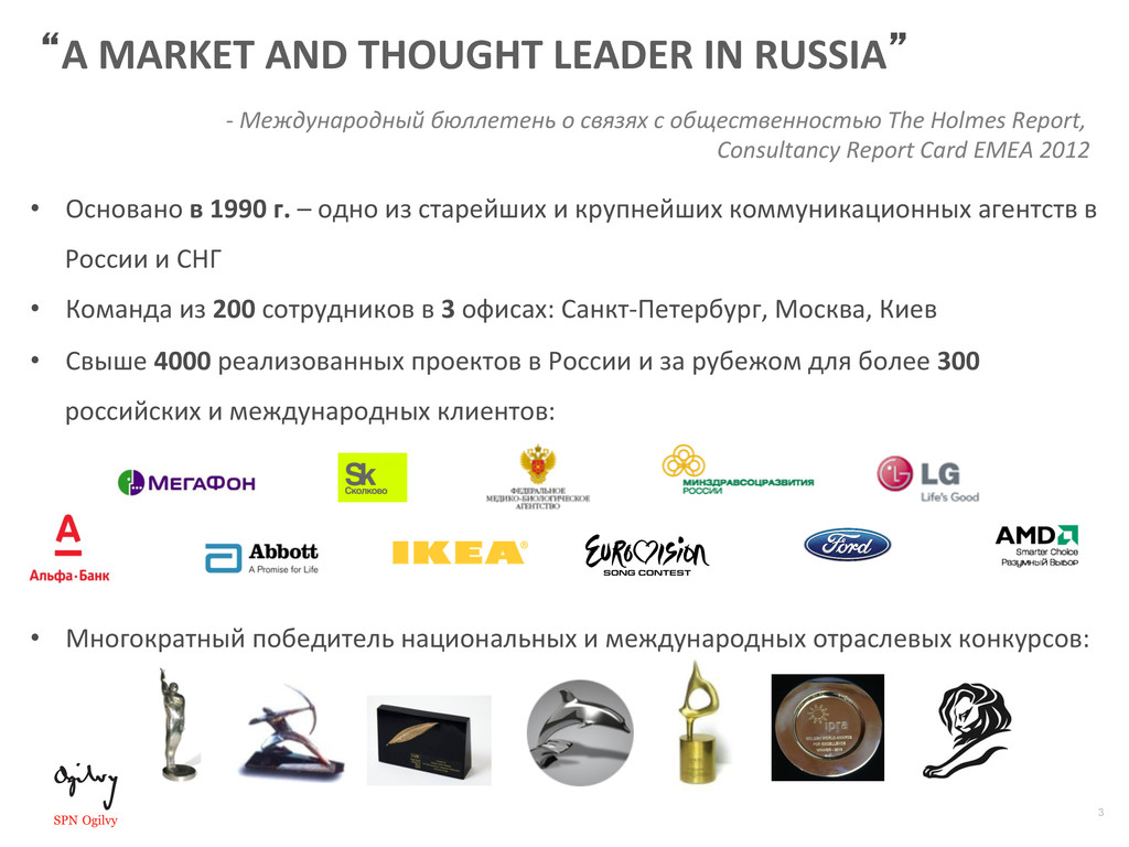 """3   """"A MARKET AND THOUGHT LEADER..."""
