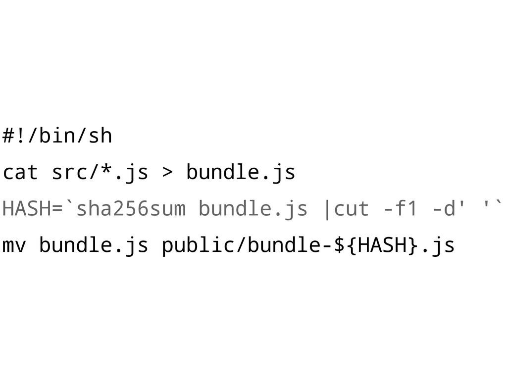 #!/bin/sh cat src/*.js > bundle.js HASH=`sha256...