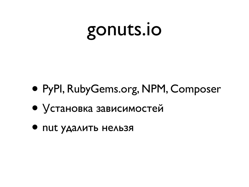 gonuts.io • PyPI, RubyGems.org, NPM, Composer •...