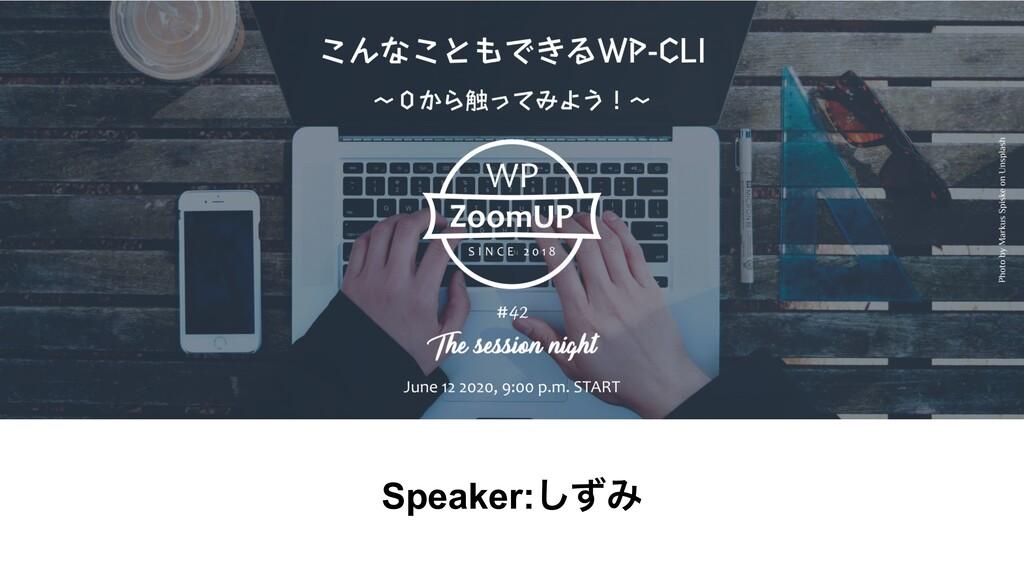 Speaker:ͣ͠Έ