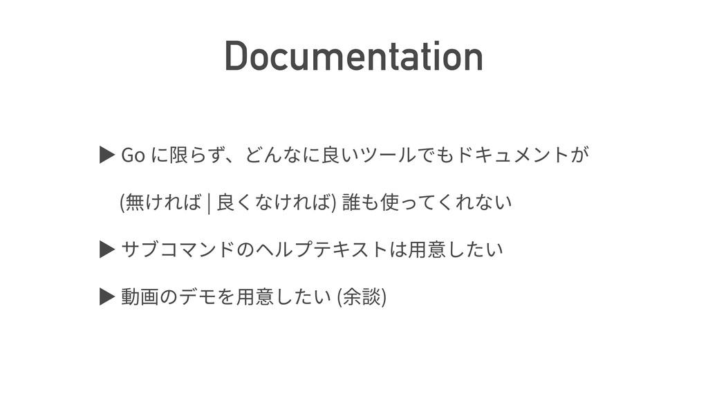 Documentation ば Go ( | ) ば ば ( )