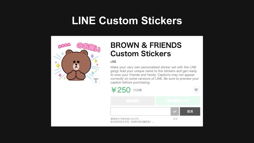 LINE Custom Stickers