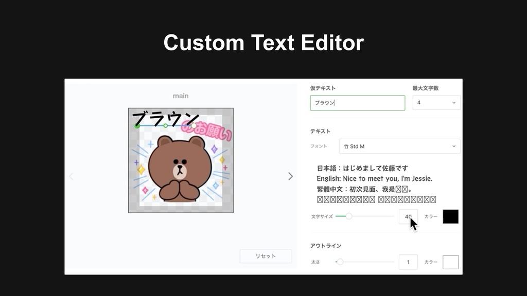 Custom Text Editor