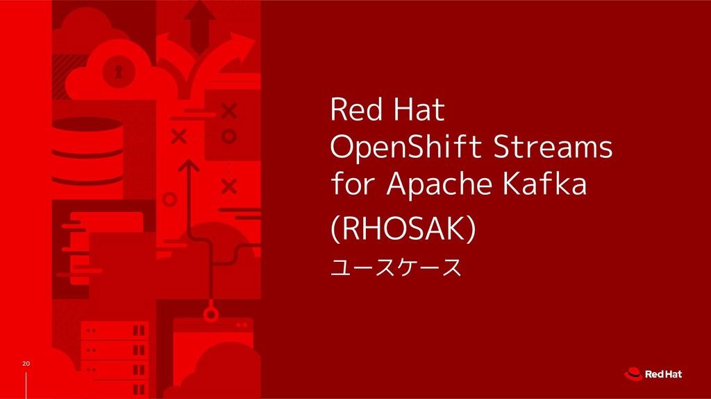 Red Hat OpenShift Streams for Apache Kafka (RHO...