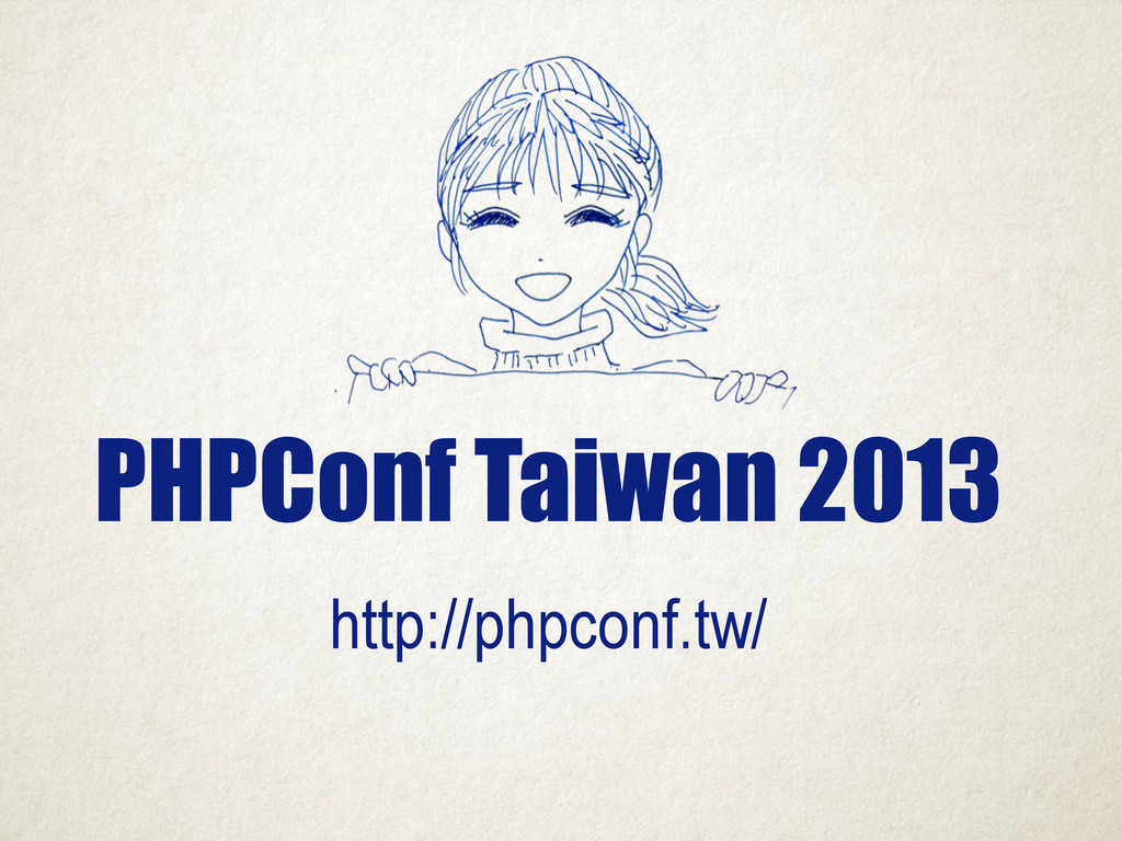 PHPConf Taiwan 2013 http://phpconf.tw/