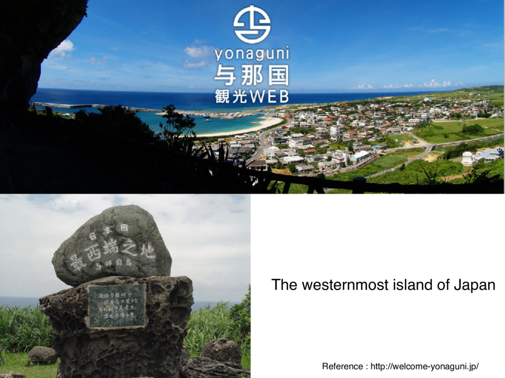 The westernmost island of Japan Reference : htt...