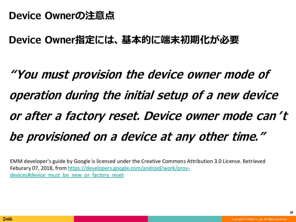 Copyright © DeNA Co.,Ltd. All Rights Reserved. ...