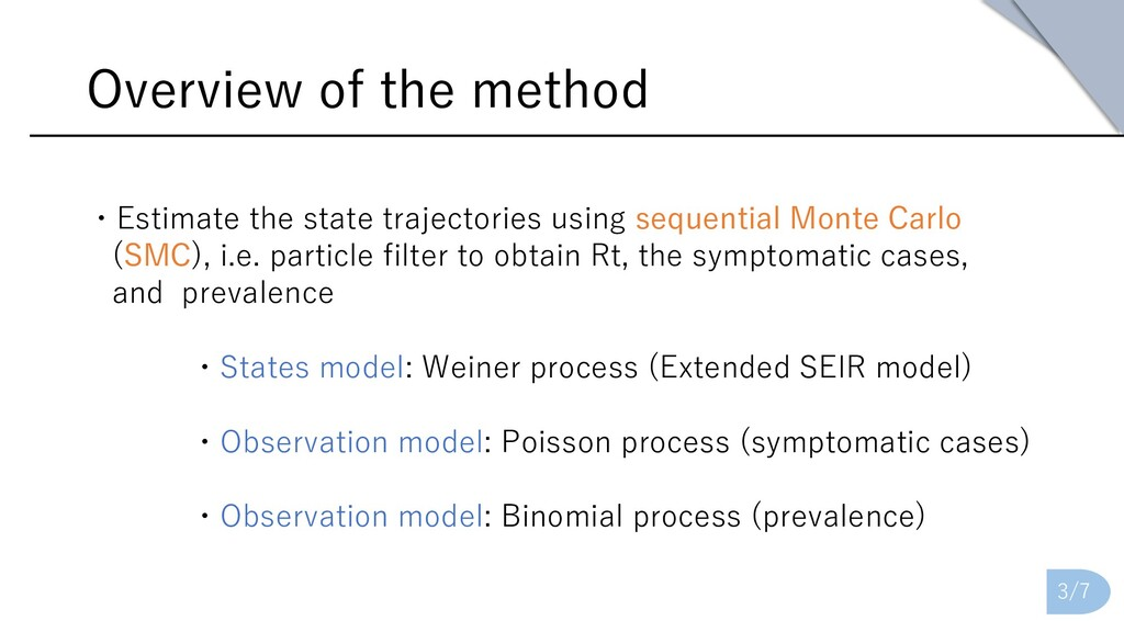 Overview of the method ・Estimate the state traj...