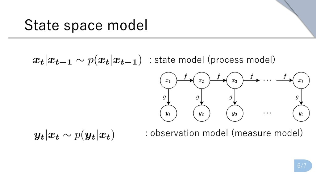 State space model 6/7 : state model (process mo...