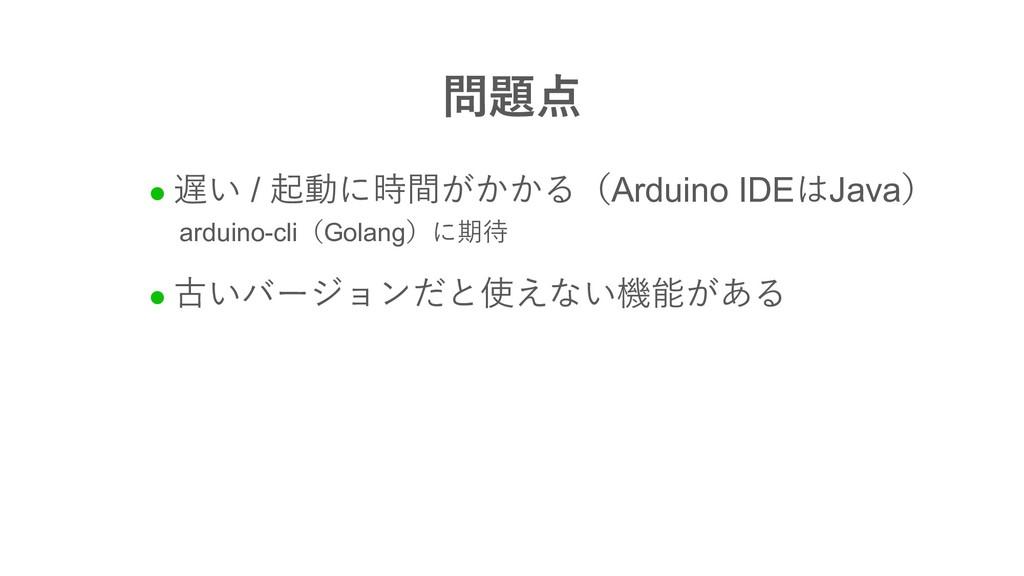 l  / Arduino IDEJava arduino-...