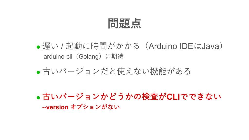 l % / &# Arduino IDEJava arduino-...