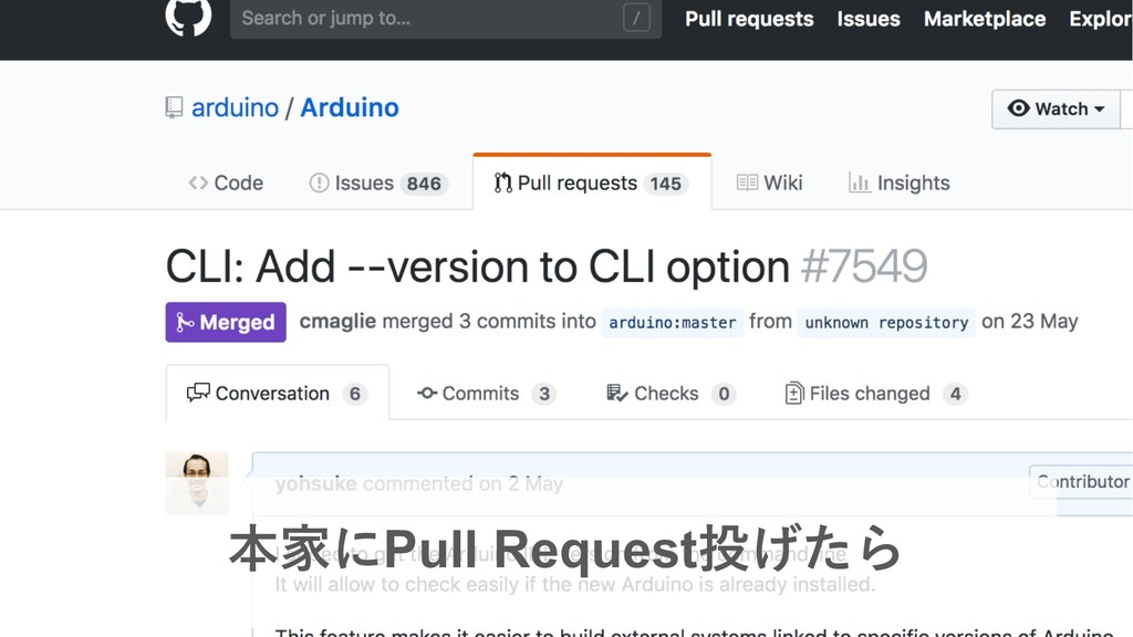 Engineering Pull Request
