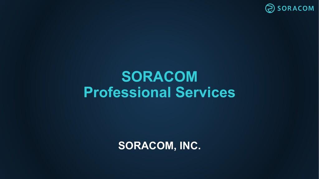 SORACOM Professional Services SORACOM, INC.