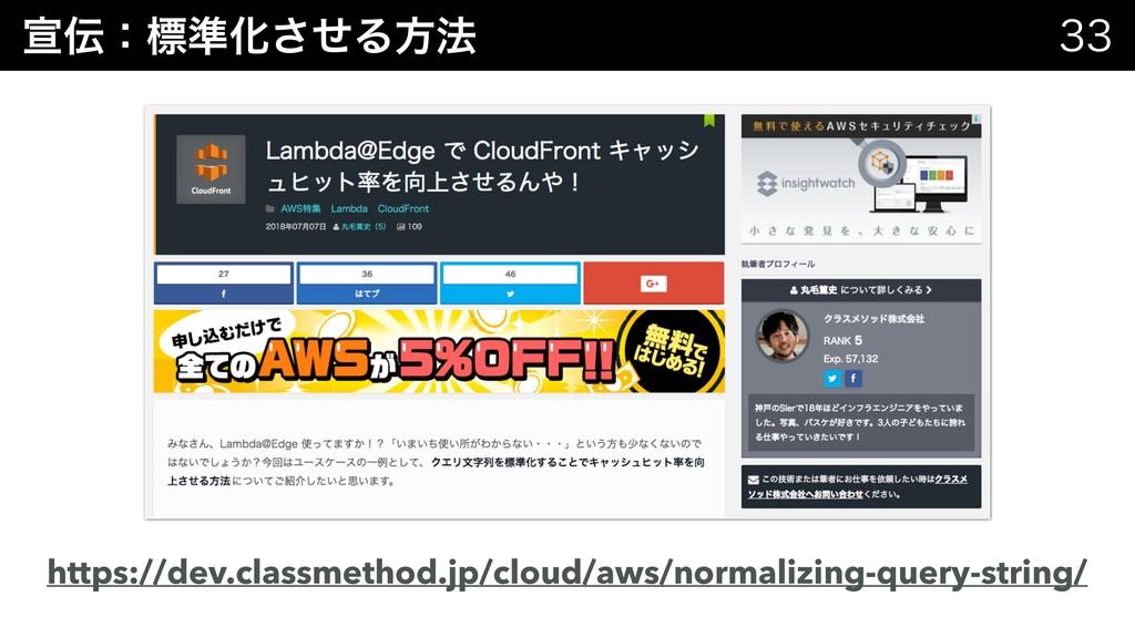 એɿඪ४Խͤ͞Δํ๏   https://dev.classmethod.jp/clo...