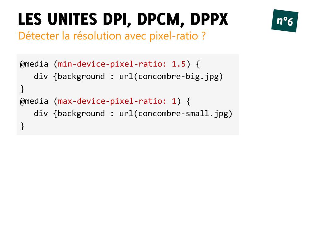 LES UNITES DPI, DPCM, DPPX Détecter la résoluti...