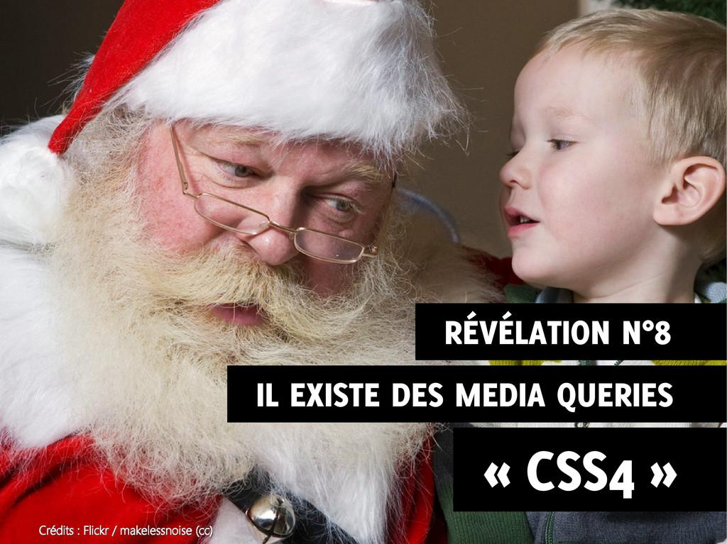 IL EXISTE DES MEDIA QUERIES « CSS4 » RÉVÉLATION...