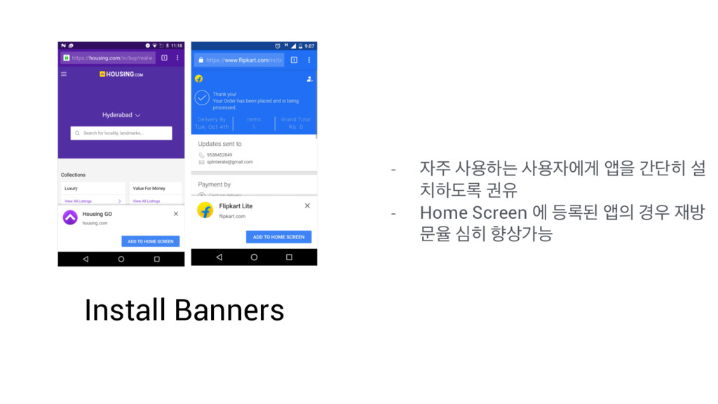 Install Banners -  ਊೞח ਊীѱ জਸ рױ ࢸ ೞب۾ ӂ...