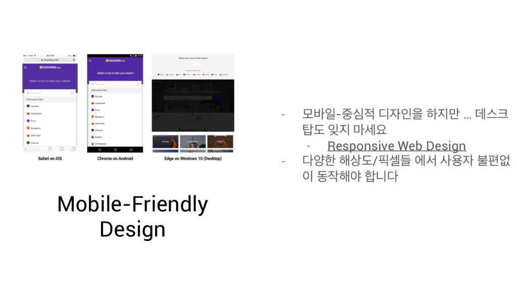 Mobile-Friendly Design - ݽ߄ੌ-ब ٣ੋਸ ೞ݅ … ؘझ...
