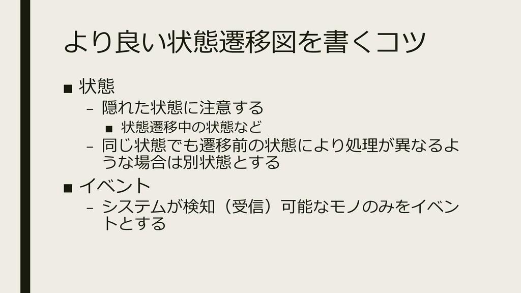 ■  – 2-./$ ■  –...