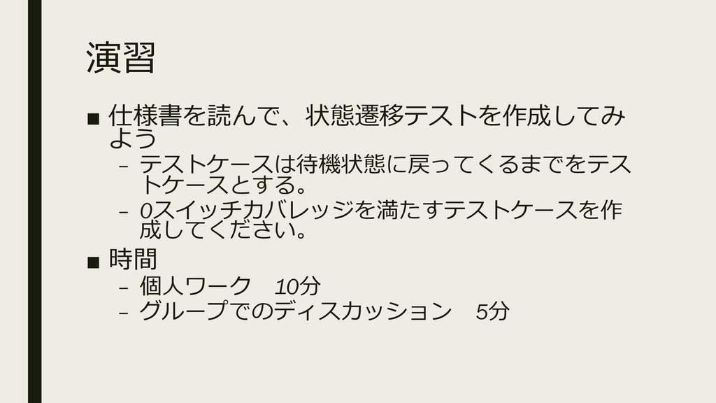 ■     – !1+./3 ...