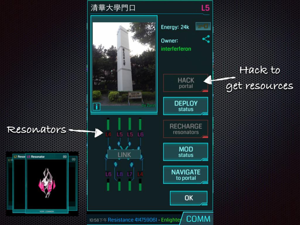 Resonators Hack to get resources