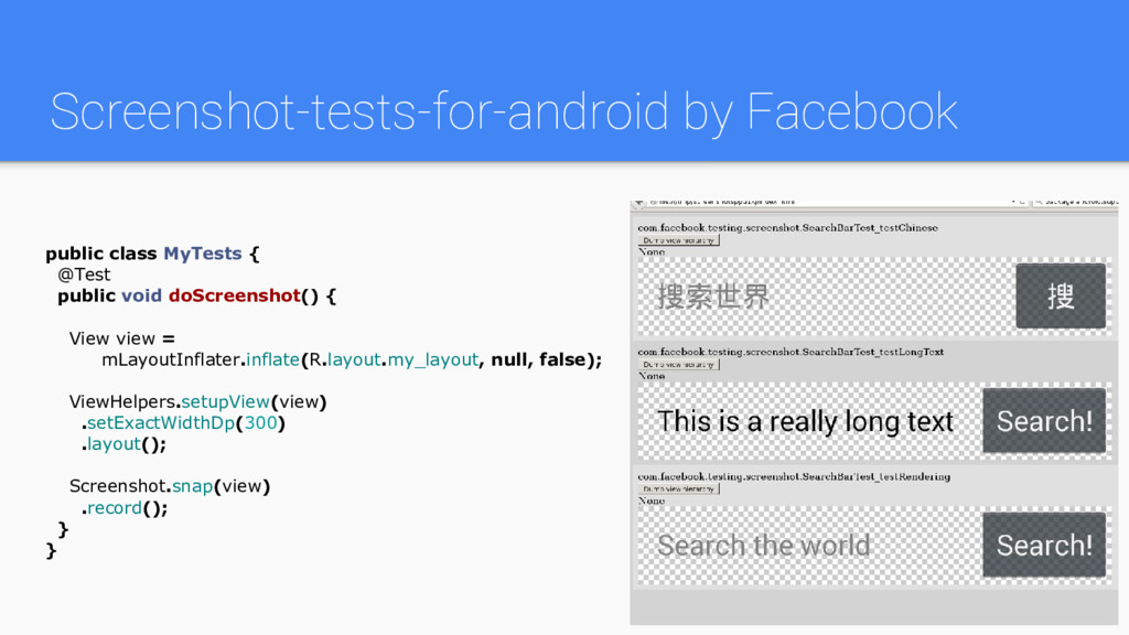 Screenshot-tests-for-android by Facebook public...